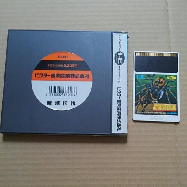 NEC(エヌイーシー)のPCエンジンソフト 魔境伝説 エンタメ/ホビーのゲームソフト/ゲーム機本体(家庭用ゲームソフト)の商品写真