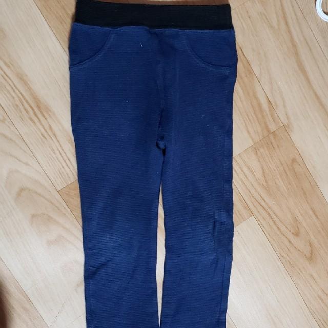 プーさん専用ズボンセット キッズ/ベビー/マタニティのキッズ服男の子用(90cm~)(パンツ/スパッツ)の商品写真