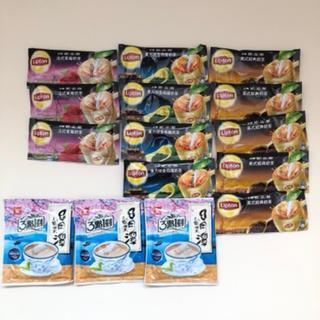 台湾 リプトン ミルクティー 限定 日月潭 人気