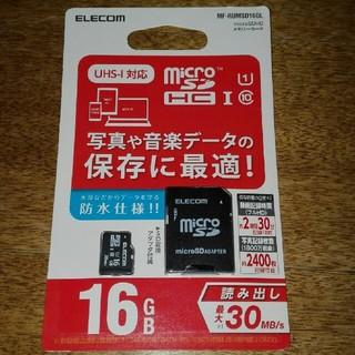 エレコム(ELECOM)のELECOM micro SDHC UHS - 1対応カード16GB 防水仕様(PC周辺機器)