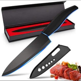 セラミック包丁 ナイフ 180mm 黒刃 三徳包丁 鋭い切れ味