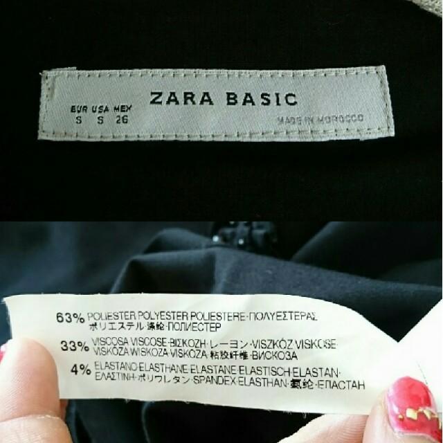 ZARA(ザラ)の★★値下げ ZARA BASIC 膝丈ワンピース ブラックサイズS  26 レディースのワンピース(ひざ丈ワンピース)の商品写真