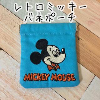 ミッキーマウス(ミッキーマウス)の【Disney】レトロ ミッキー バネポーチ(ポーチ)