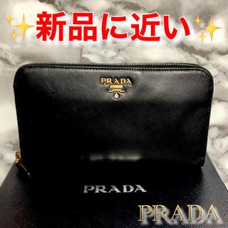 PRADA - ‼️限界価格‼️ PRADA プラダ ジッピー 長財布 黒 大人気 即日発送