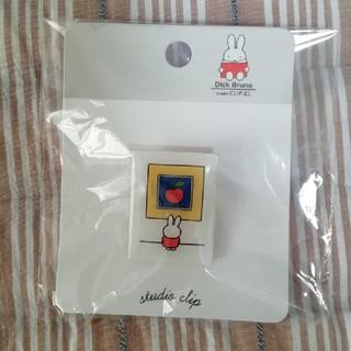 スタディオクリップ(STUDIO CLIP)の♡新品♡Miffyアート ピンバッジ(バッジ/ピンバッジ)