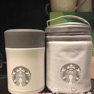 スターバックスコーヒー(Starbucks Coffee)のバッグ付!ステンレスフードジャー 台湾スターバックス 海外 サーモススープジャー(トートバッグ)