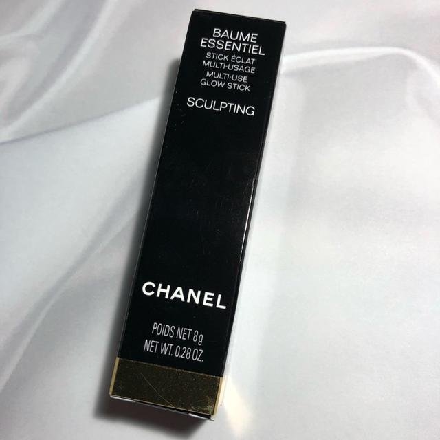 CHANEL(シャネル)のmarry 様専用 CHANELシャネル  ボームエサンシエル スカルプティング コスメ/美容のベースメイク/化粧品(リップグロス)の商品写真