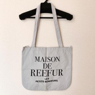 Maison de Reefur - MAISON DE REEFUR ショッパー 2点セット メゾンドリーファー
