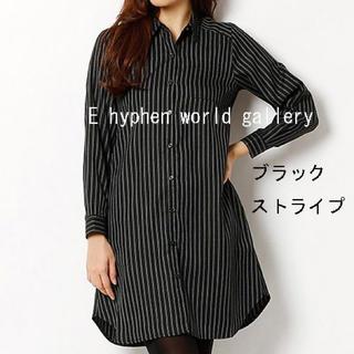 E hyphen world gallery - イーハイフンワールドギャラリーツイルシャツワンピースブラックストライプ