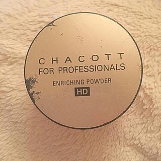 チャコット(CHACOTT)のCHACOTTエンリッチングパウダー(フェイスパウダー)