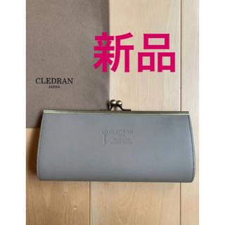 クレドラン(CLEDRAN)のクレドラン 新品 財布(財布)