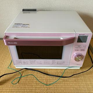 SHARP - シャープ 電子レンジ HEALSIO AX-CX3
