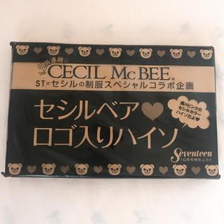 CECIL McBEE - セシルべアロゴ入りハイソックス