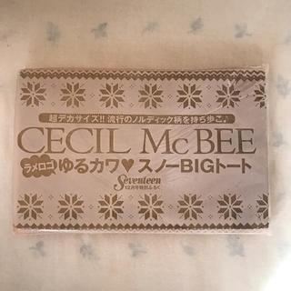 CECIL McBEE - セシルマクビー トートバッグ