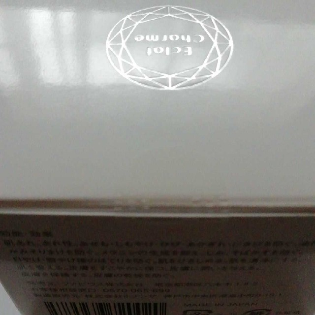 FABIUS(ファビウス)のエクラシャルム コスメ/美容のスキンケア/基礎化粧品(美容液)の商品写真