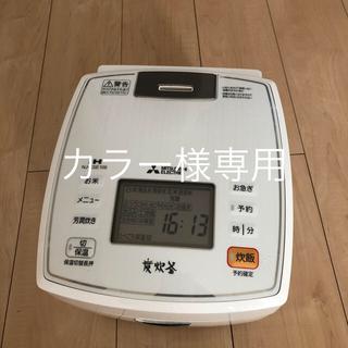 ミツビシデンキ(三菱電機)の三菱  炊飯器(炊飯器)