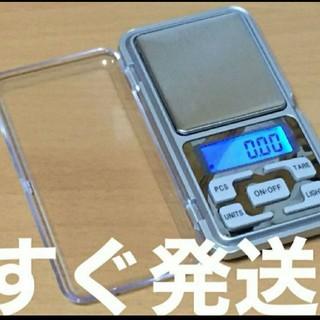 新品♥️便利で人気0.1g単位で500g計れる♥️計量器秤はかりデジタルスケール