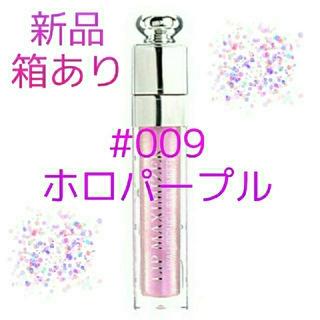 Dior - 【新品】マキシマイザー 009 ホロパープル