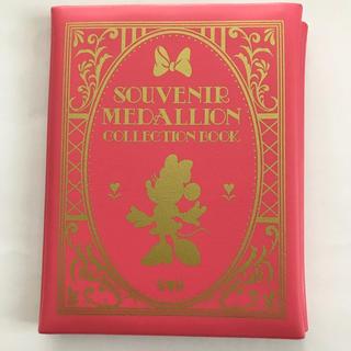 40枚 ディズニーランド スーベニアメダル コレクションブック ケース おみやげ