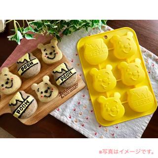 クマノプーサン(くまのプーさん)のプーさん  型(調理道具/製菓道具)