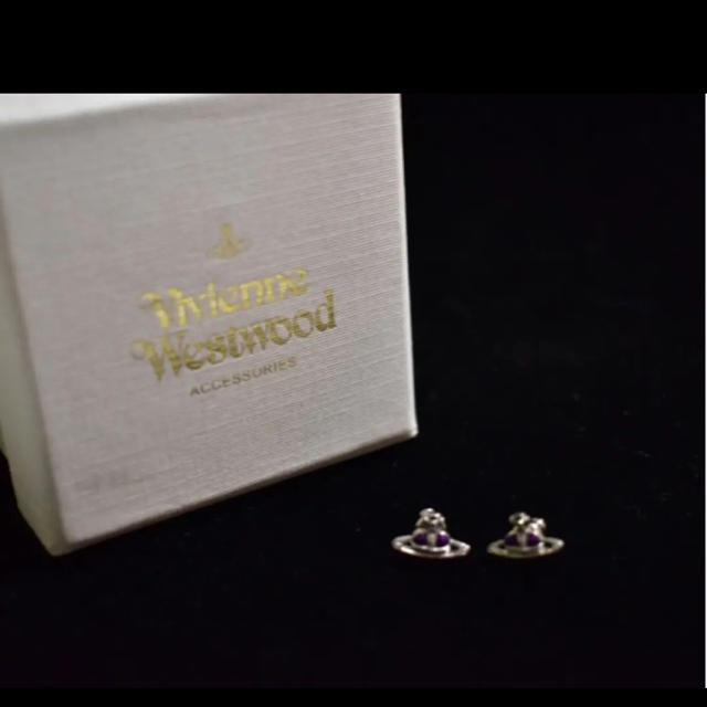Vivienne Westwood(ヴィヴィアンウエストウッド)の美品 ヴィヴィアン ピアス ディアマンテ 紫 シルバー 箱付き  レディースのアクセサリー(ピアス)の商品写真