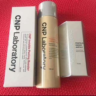 チャアンドパク(CNP)のCNP化粧品プロポリスアンプルミスト ピーリングブースター、エナジーアンプル(美容液)