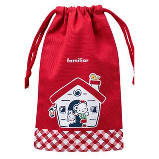 familiar - 即日発送可能ファミリアコップ袋