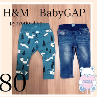 babyGAP - パンツ gap mps lee edwin デニムダンガリー ジャンクストアー系