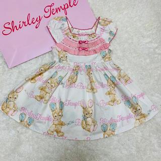 Shirley Temple - シャーリーテンプル うさぎ ワンピース 100