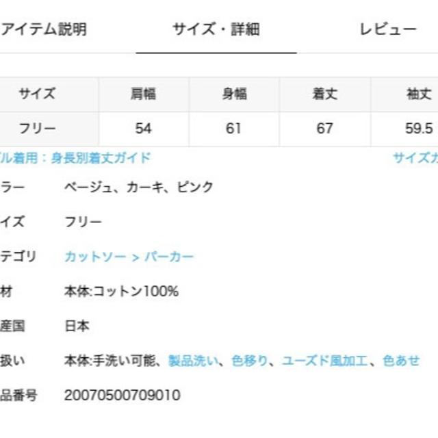 DEUXIEME CLASSE(ドゥーズィエムクラス)の新品☆ドゥーズィエムクラス☆Treasure hoodyピンクフーディー レディースのトップス(パーカー)の商品写真