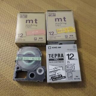 キングジム(キングジム)のTEPRA PRO テープカートリッジ 4本セット(宛名シール)
