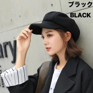 ウール風 黒 キャスケット ベレー帽  小顔効果 無地サイズ調整 レディース