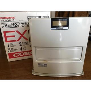 コロナ(コロナ)のみぃ様専用 コロナ石油ファンヒーター FH-EX3411BY(ファンヒーター)
