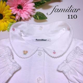 familiar - ファミリア 襟刺繍 ブラウス リアちゃん 春 ワンピース フォーマル ミキハウス