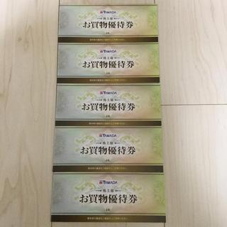 ヤマダ電機 株主優待券 20枚