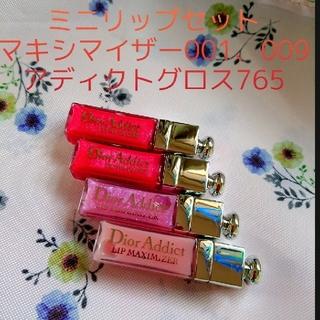 Dior - 巾着付2mlサイズ マキシマイザー001・009、アディクトグロス765