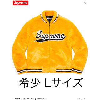 シュプリーム(Supreme)の L supreme  Faux Fur Varsity Jacket 希少(その他)