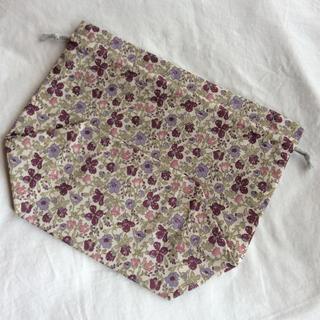 リバティ巾着袋 マチ付き  メドウ(外出用品)