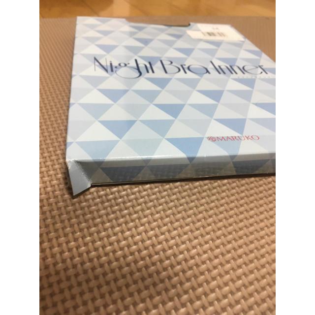 MARUKO(マルコ)のマルコ ナイトブラインナー (新品) レディースの下着/アンダーウェア(ブラ)の商品写真