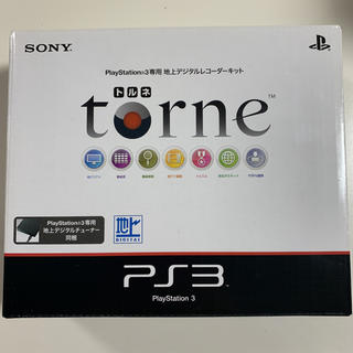 PlayStation3 - PS3 torne トルネ