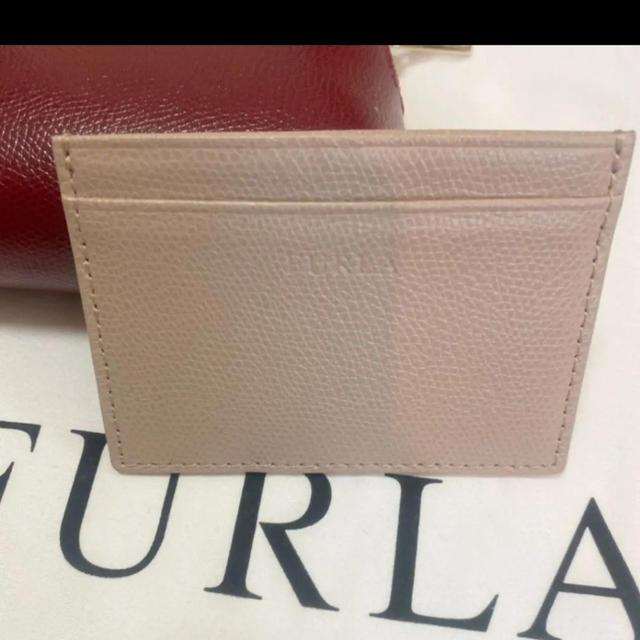 Furla(フルラ)のR mamaさま専用★300円引き★ レディースのファッション小物(ポーチ)の商品写真