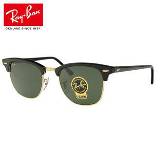 レイバン(Ray-Ban)のレイバン サングラス クラブマスター49サイズ(サングラス/メガネ)