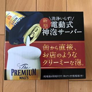 サントリー(サントリー)のプレミアムモルツ ビール 新型 電動式 神泡 サーバー (アルコールグッズ)