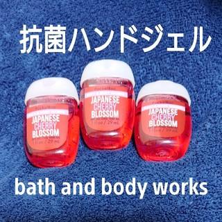 ♥️bath and body works♥️抗菌ハンドジェル3個セット