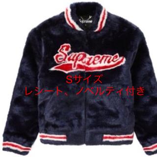 Supreme - Supreme 2020 Faux Fur Varsity Jacket S