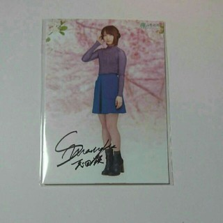 欅坂46(けやき坂46) - 志田愛佳 欅のキセキ 生写真 5枚セット