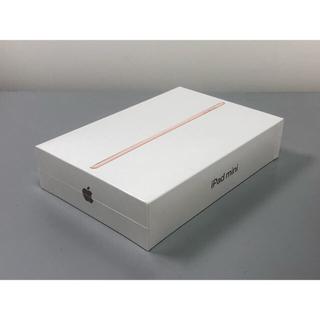 Apple - AppleiPad mini Wi-Fi 256GB ゴールド 新品未開封
