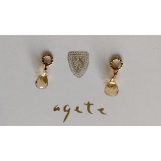 agete - アガット*agate*シャンパンクォーツ ピアスチャーム 10K
