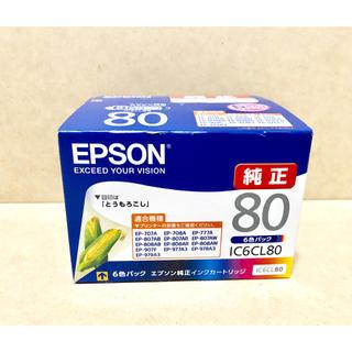 EPSON - 新品☆エプソン純正インクカートリッジ IC6CL80 6色 とうもろこし
