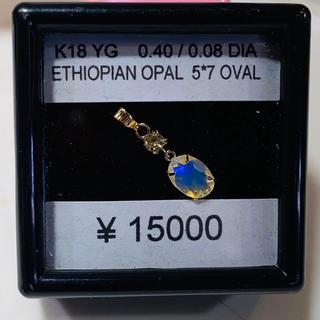 K18YG ペンダントトップ ダイヤ エチオピアオパール AANI アニ